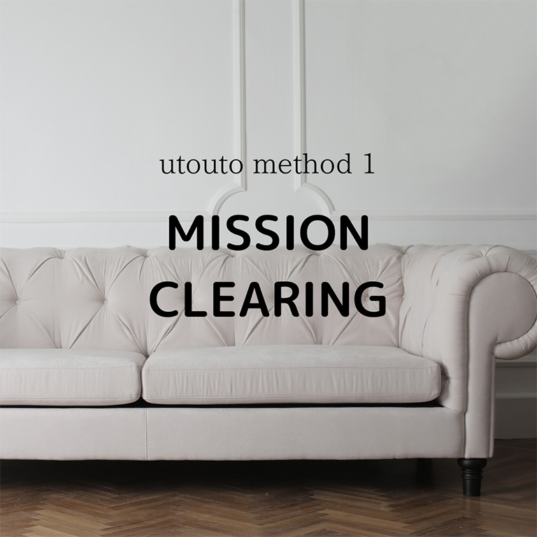 Mission Clearing